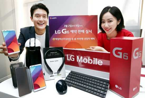 LG G6 pre-orders hit 400000 in Korea