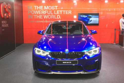 BMW M4 CS Loses Weight