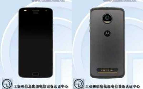 Moto Z2 Play Leaked Photos