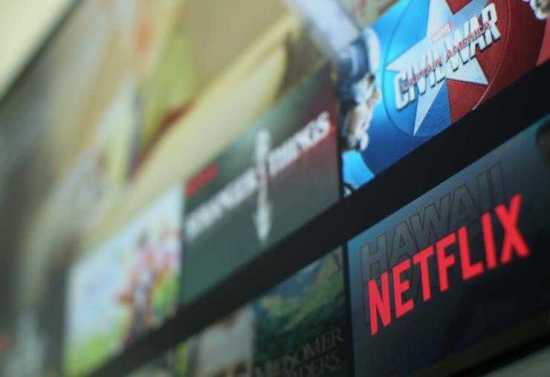 Netflix Service Unavailable