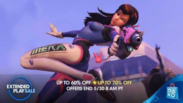 PS Store Extended Play Sale