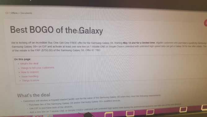 Samsung Galaxy S8, LG G6, Samsung Galaxy S7