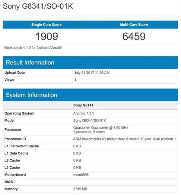 Sony Xperia XZ1, Sony Xperia XZ1 Compact
