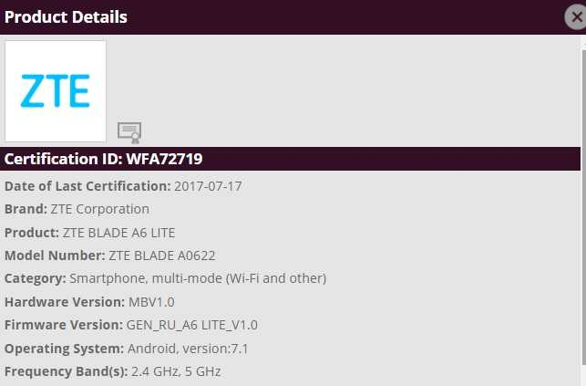 ZTE Blade A6 Lite gets Wi-Fi Certification with Android 7.1 Nougat