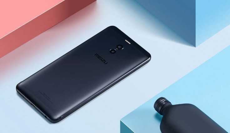 Meizu officially presented smartphone M6 Note