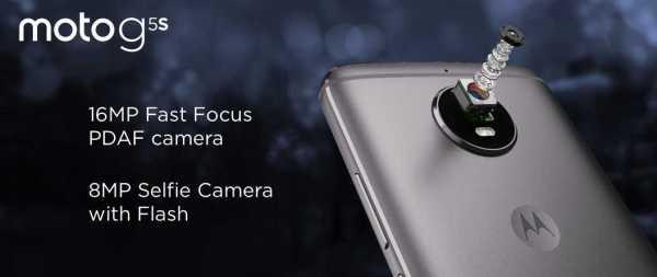 Moto G5S rear camera