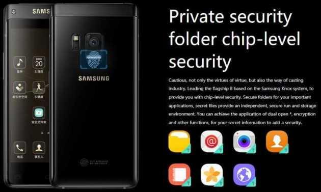 Samsung Flip Phone security