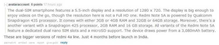 Xiaomi Redmi Note 5A spec
