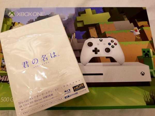 Japan Believes Xbox One S
