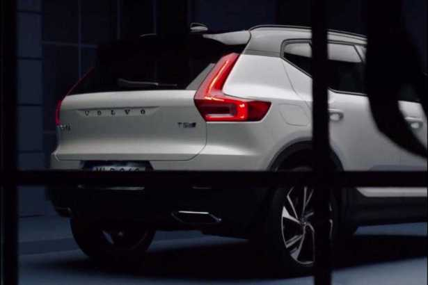 Volvo XC40 SUV rear