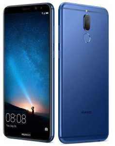 Huawei Nova 2i full screen display