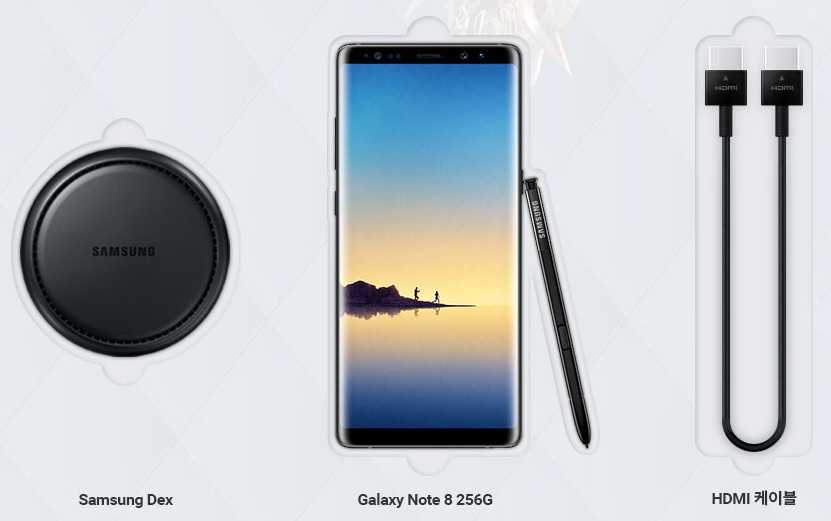 Samsung Galaxy Note 8 Lineage 2 Revolution Edition