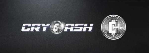CRYCASH is a Cryptocurrency Exclusive for Gamers