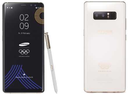 Samsung Galaxy Note 8 2018 Winter Olympics Games Edition Officially Announce