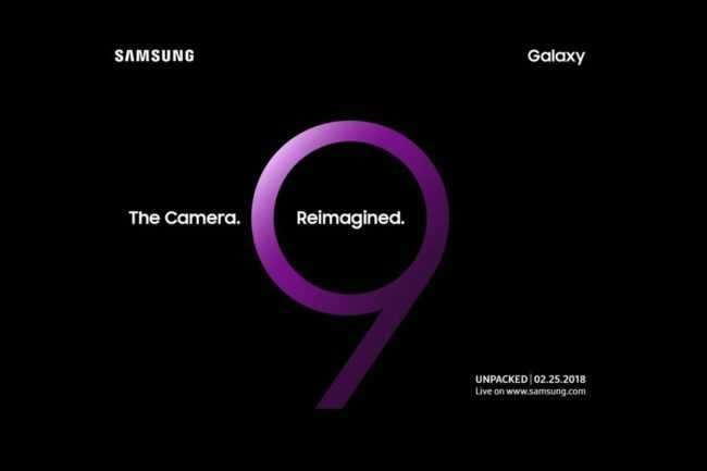 Samsung Galaxy S9 Will Launch on Feb 25, Promises Best in-Class Camera