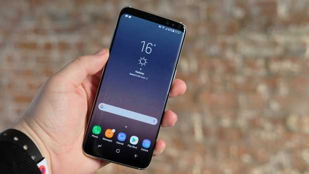 Galaxy S9 to combine iris scanning and facial recognition with 'Intelligent Scan'