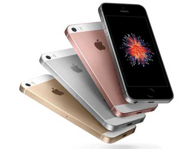 Apple iPhone SE2 Coming Soon with 4.2-inch Display, Expected to Cost $630