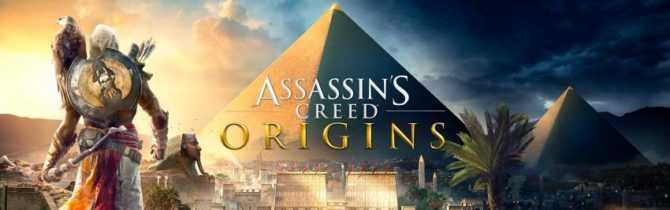 Assassin's Creed Origins Update 1.30 Rolled Out