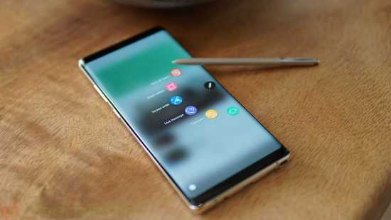 Samsung Galaxy Note 8 Gets Cool $200 Off Verizon Deal