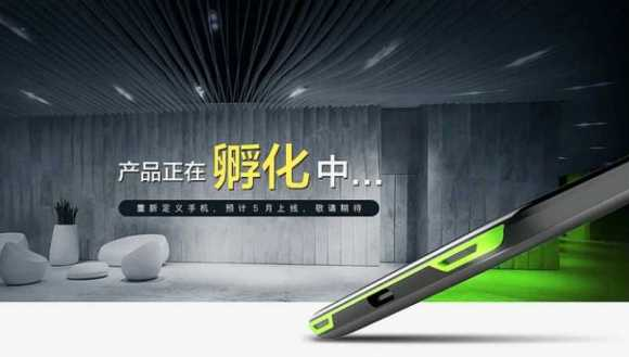 Xiaomi's Gaming Smartphone BlackShark Will Compete with Razer Phone