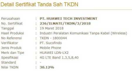 Huawei Nove 2 Lite
