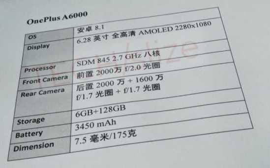 OnePlus 6 specs sheet