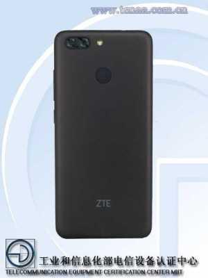 ZTE Blade V9 Vita