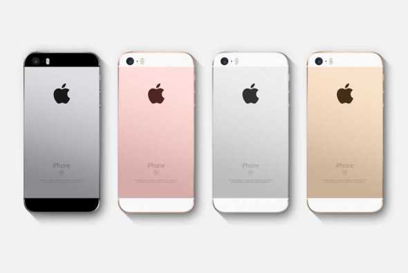 iPhone SE2 - Rumored Specs, Release Date, Pricing and Everything You Should Know