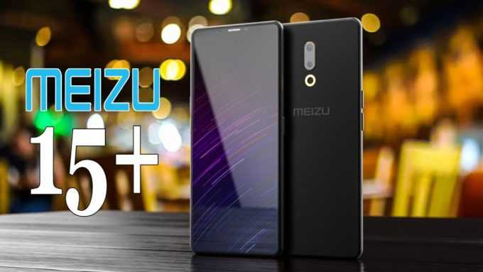 Meizu 15 Plus Exynos 8895 Processor