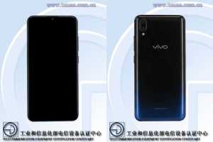 Vivo v1818BA and V1818BT TENAA