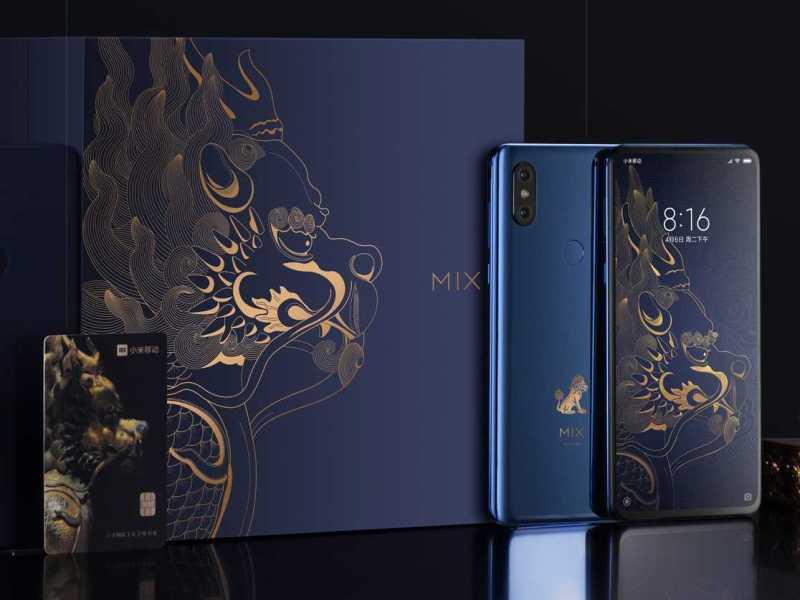 Xiaomi Mi MIX 3 Palace Museum Forbidden City
