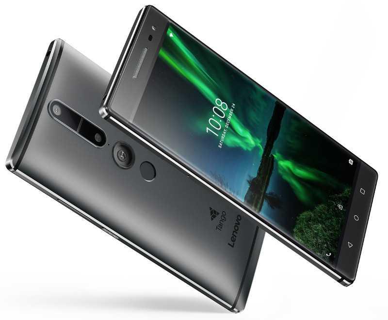 Lenovo Phab 2 Pro