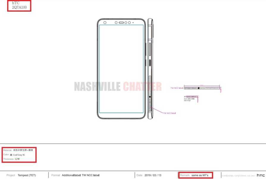 HTC 2Q7A100 phone
