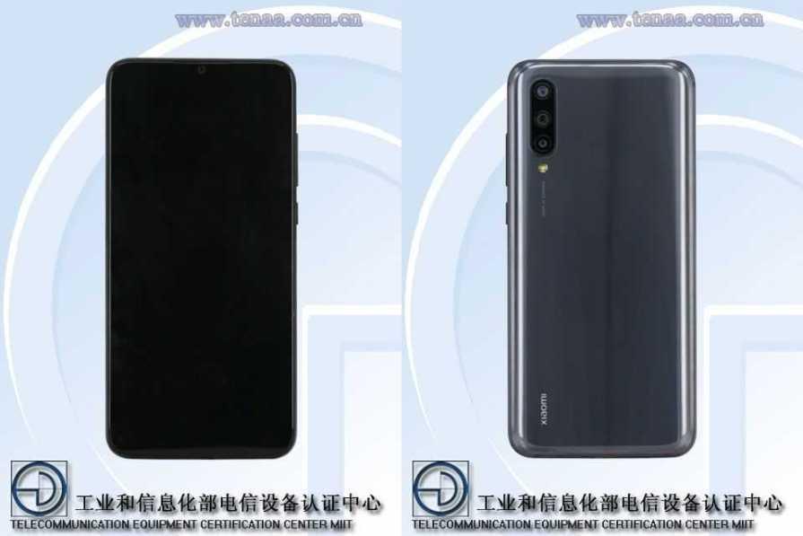 Xiaomi M1904F3BC
