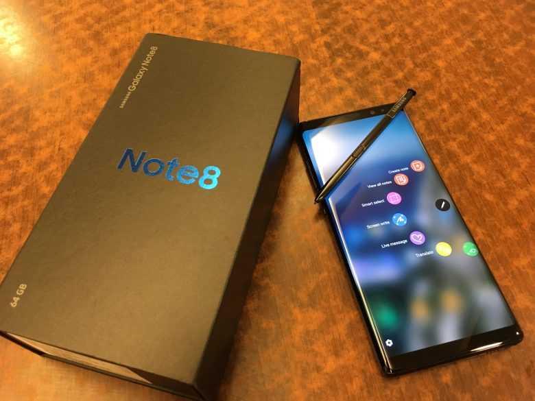 Samsung Galaxy Note 8 Verizon