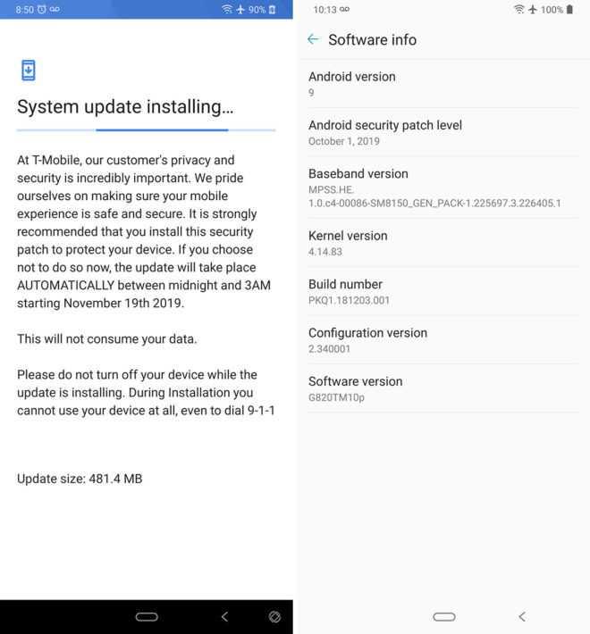 Lg G8 ThinQ update