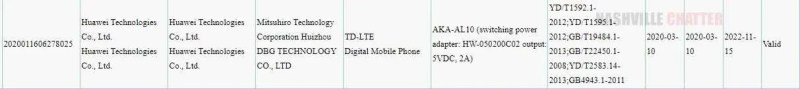 Huawei AKA-AL10 spec