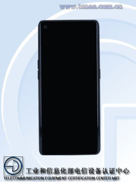 Oppo Reno6 Pro TENAA-1
