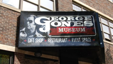 2 george-jones-museum
