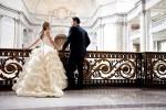 VIP свадьба