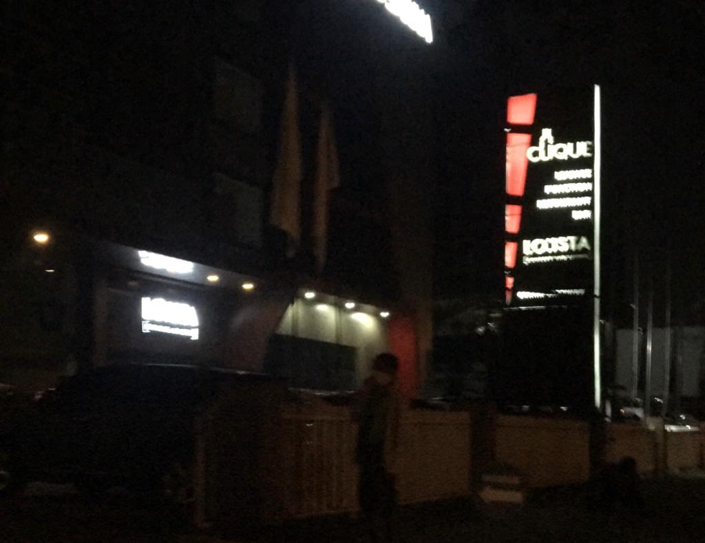 Tetap Buka, diduga Satpol PP Tempat Hiburan dan Panti Pijat di Gading Serpong