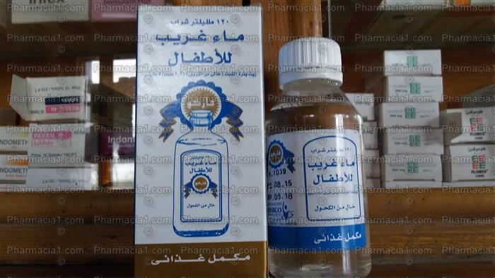 ماء غريب هل فعلا مفيد لصحة الأطفال جريدة الناصرية الإلكترونية
