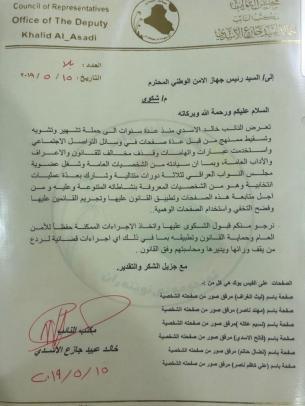 """ضابط رفيع يتحدث عن تعذيب ولده بـ """"أساليب نظام صدام"""": ٢٦ يوماً من الوحشية.."""