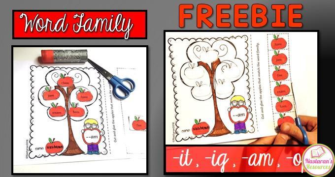 Free Word Family Activity