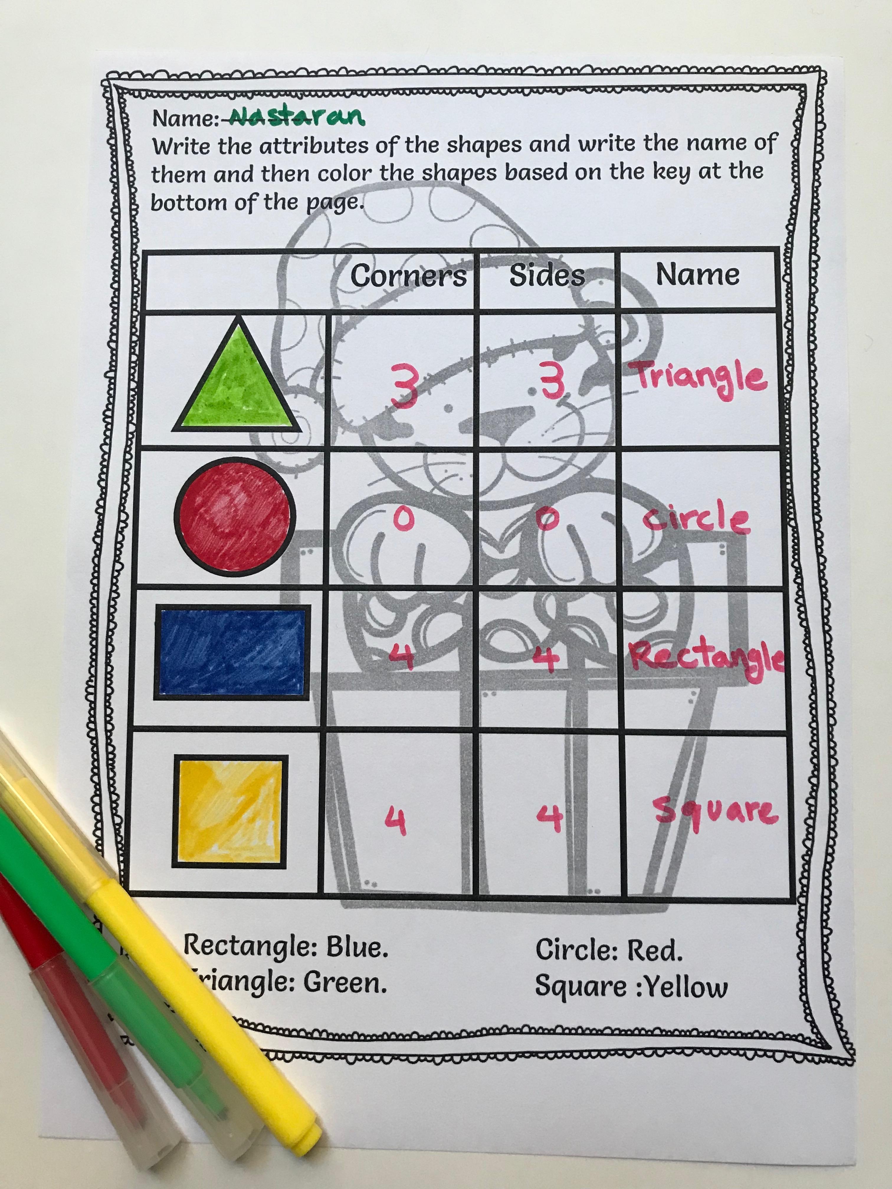 Christmas Math Worksheets 1st Grade Gt Nastaran S Resources