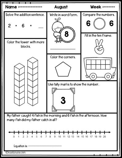 Free Back To School Math worksheet