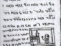 codex rohonczi pagina 1701 200x150 Misterul CODEXULUI ROHONCZI: un fals sau limba scrisa a dacilor? (VIDEO)