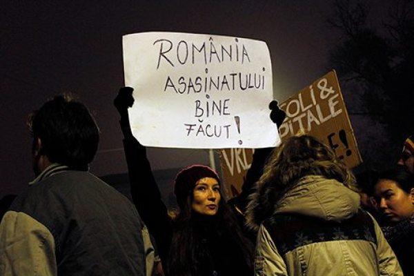 proteste - bucuresti 2015
