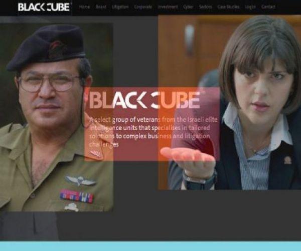 black-cube-kovesi