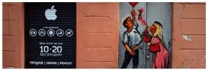 Lwów-Ukraina-Wschód-zabytki-atrakcje-co-zobaczyć-zwiedzanie-ceny-bilety-mural-rysunek-streetart